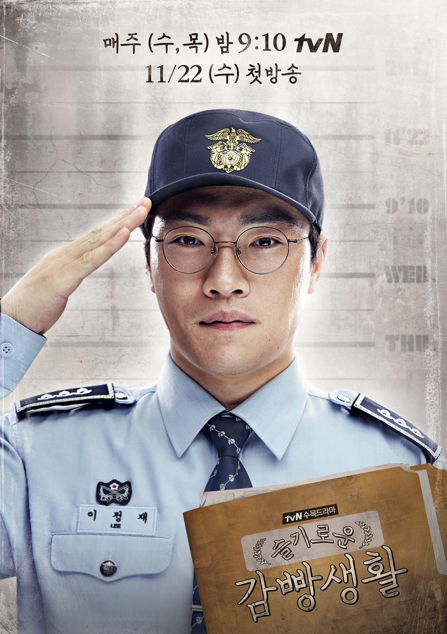 prisonplaybook11