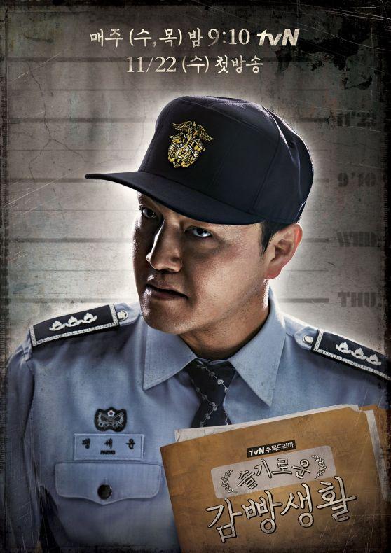 prisonplaybook12