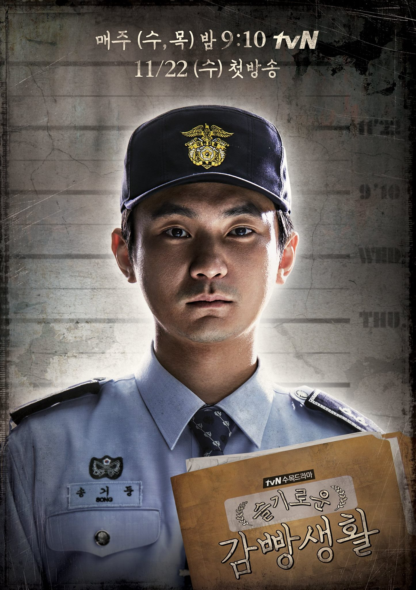 prisonplaybook14