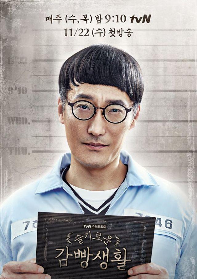prisonplaybook15