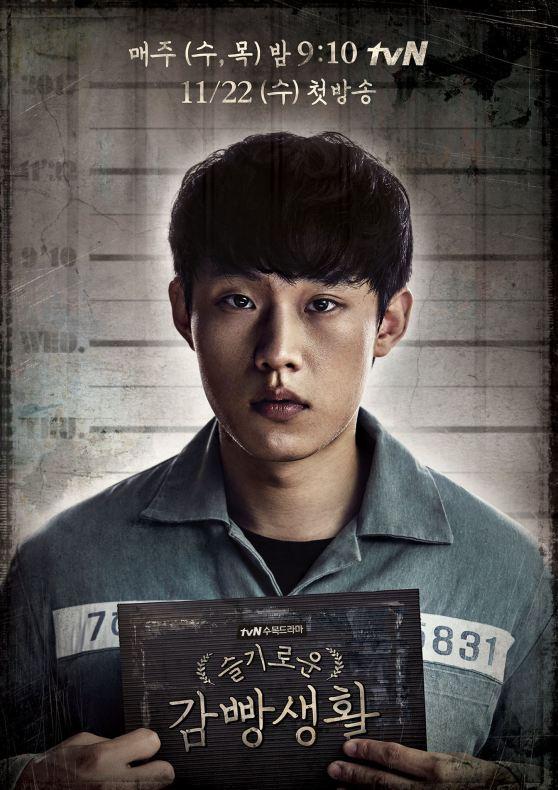 prisonplaybook16