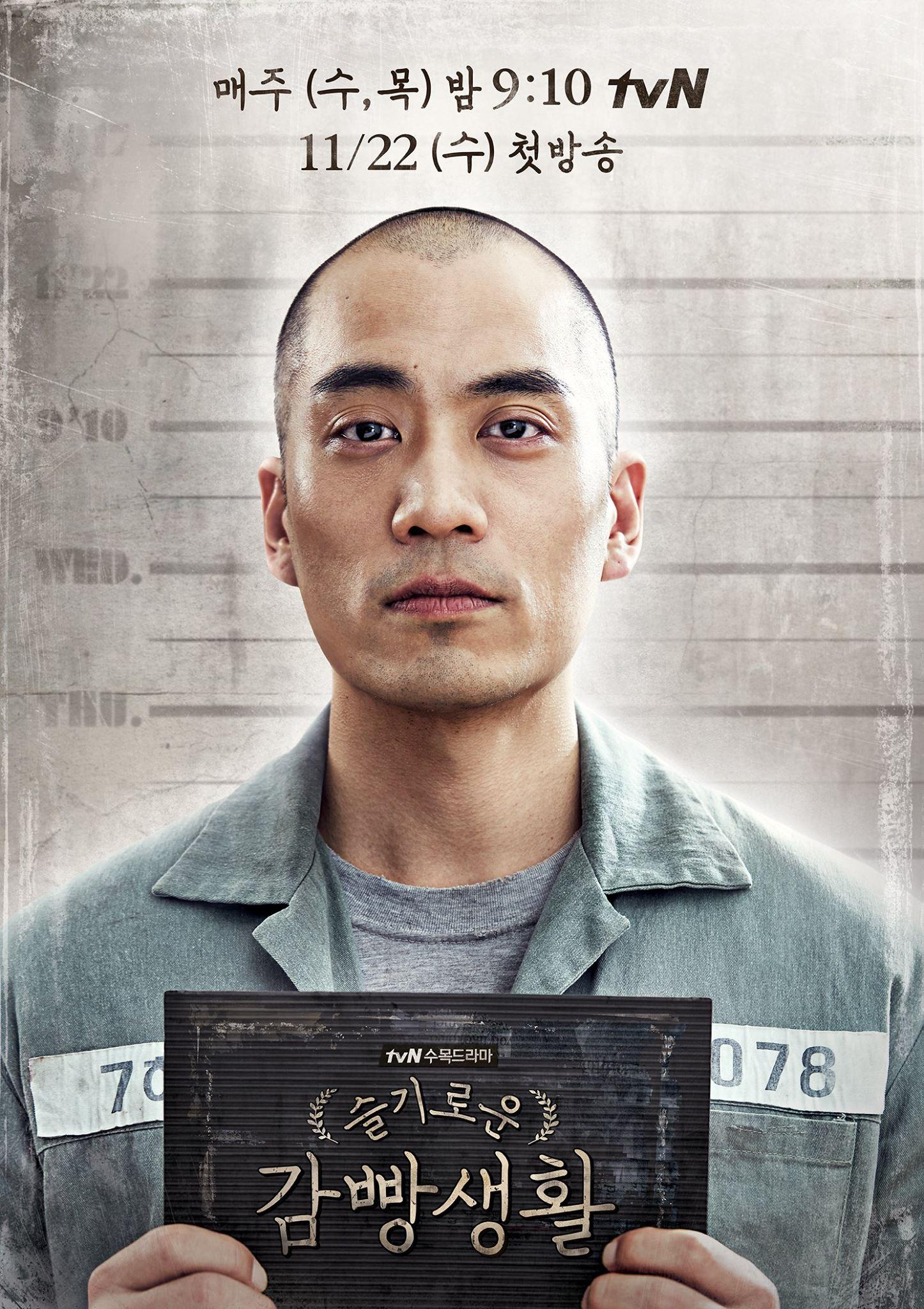 prisonplaybook18