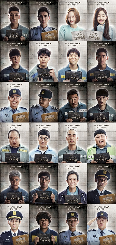 prisonplaybook20