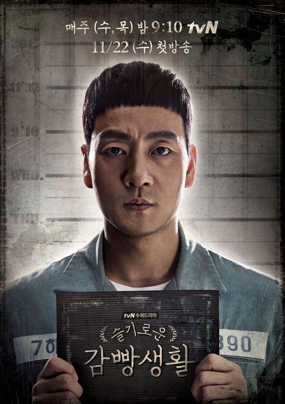 prisonplaybook4