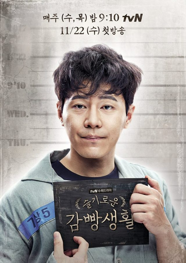 prisonplaybook8
