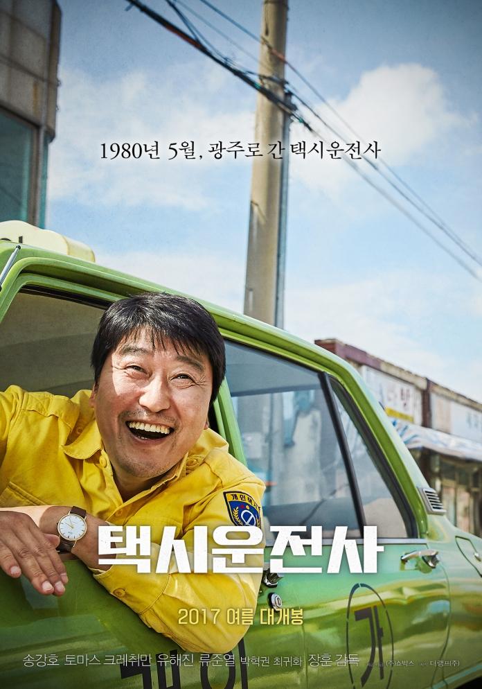 A_Taxi_Driver-P1