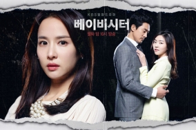 Babysitter_(Korean_Drama)-p1