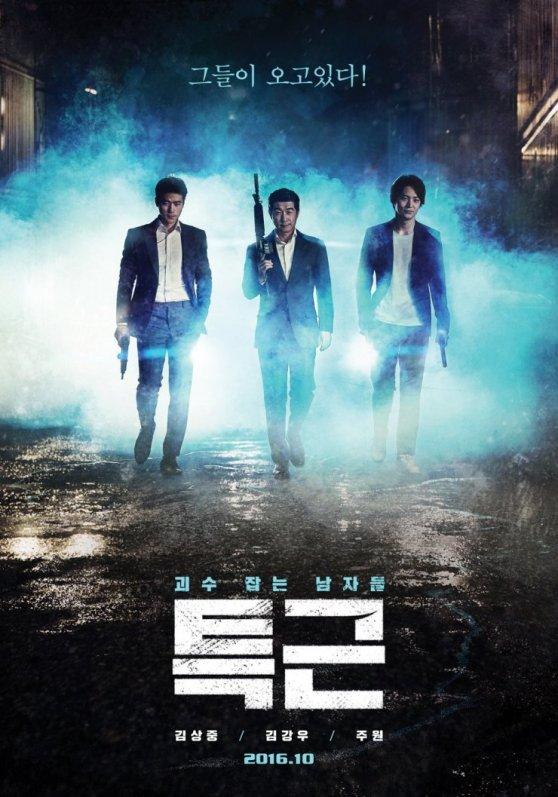 Clocking Out Korean Drama Wiki (3)