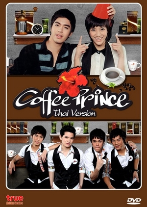 coffeeprincethai