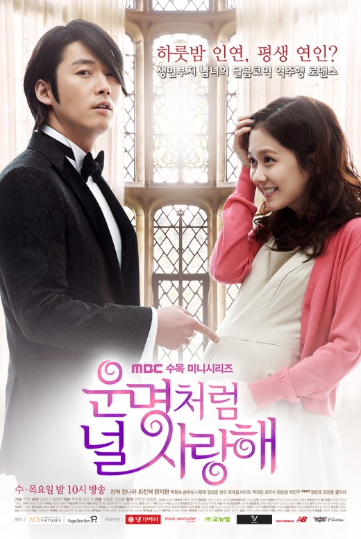 Fated_To_Love_You_(Korean_Drama)-p1