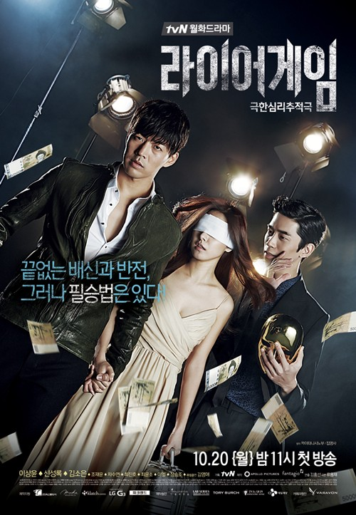 Liar_Game_(Korean_Drama)-p1