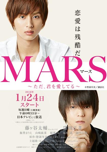 Mars-JPD