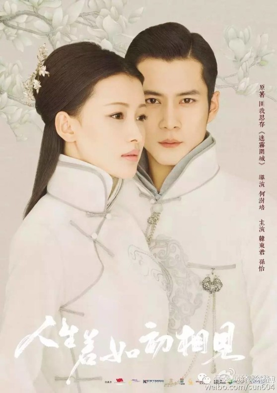 Exciting Chinese Dramas To Look For In 2018 – K – Drama Paradise