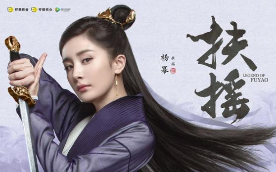 Yao 9